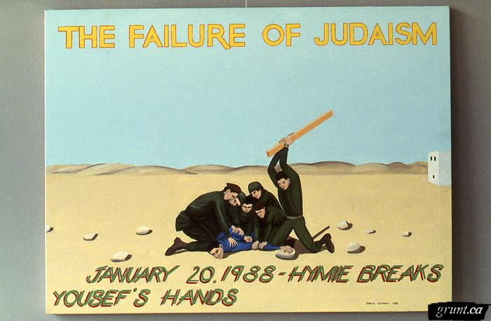 1988 11 22 David Ostrem The Failure of Judaism with Israeli soldiers breaking captives hand